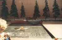 Grabmal des unbekannten Soldaten - Moskau 1980