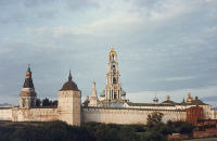 Stadtmauer Zagorsk 1982