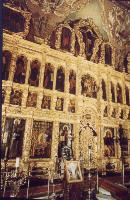 Kathedrale von innen - Zagorsk 1982