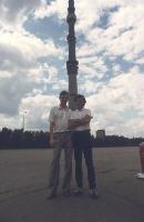 Funkturm Moskau - Moskau 1982